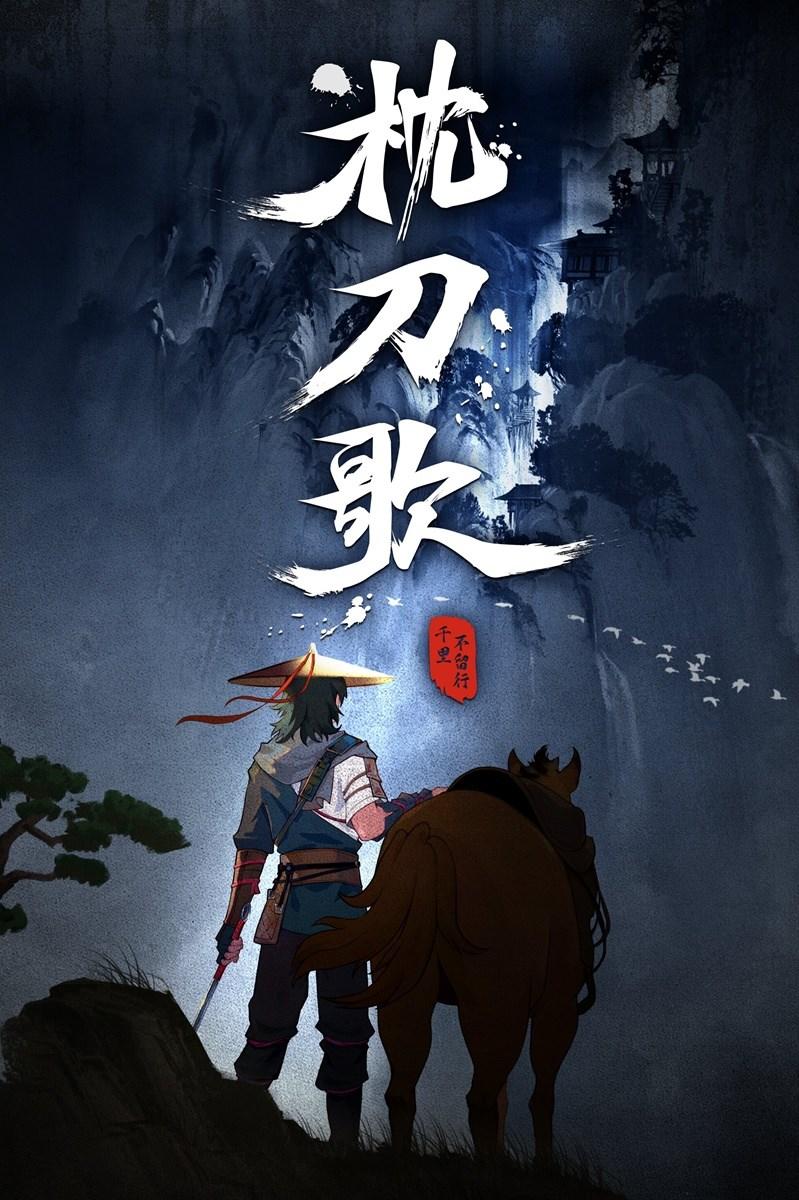 Poster Gối Đao Lên Hát